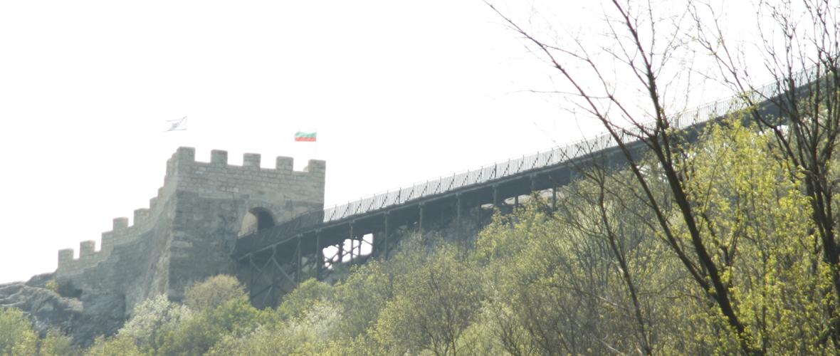 Крепоста в Провадия