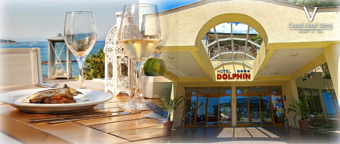 Хотел Дoлфин 4* на метри от плажа