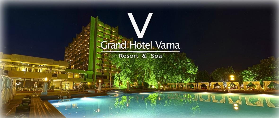 Grand hotel varnas