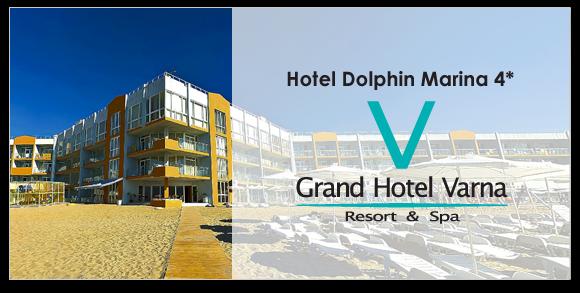 Hotel Dolphin-Marina Four Stars