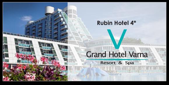 Hotel Rubin Four Stars